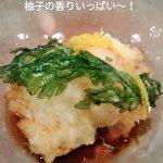 天ぷら圓堂